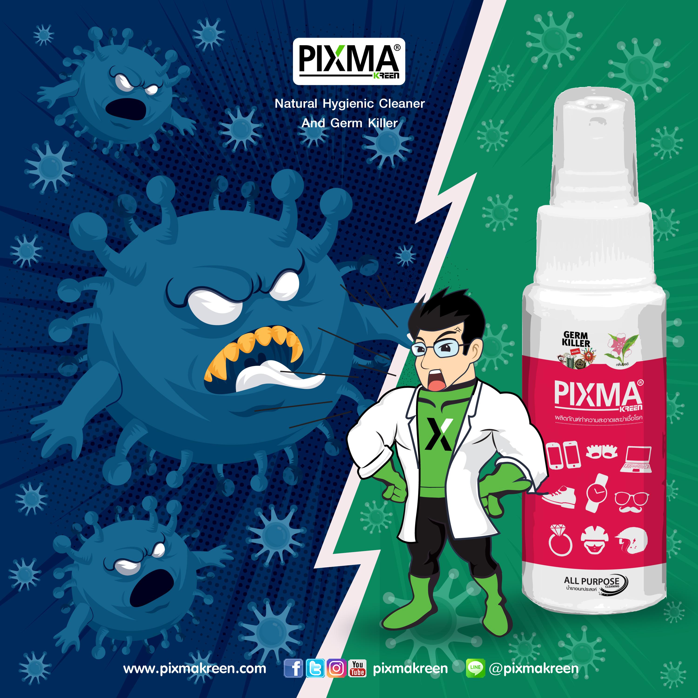 PIXMA VS VIRUS